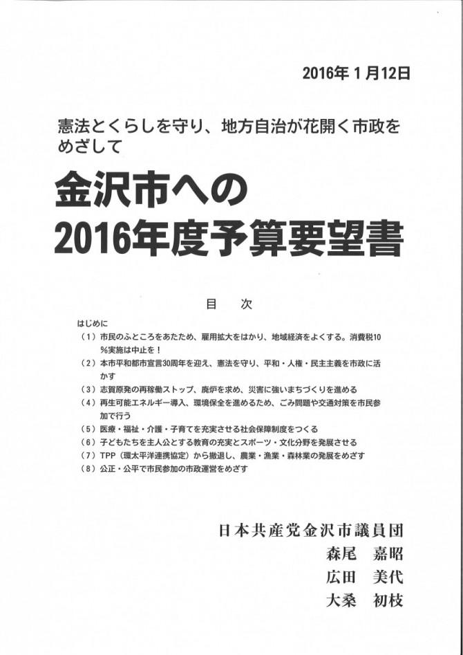 20160112181641_00001